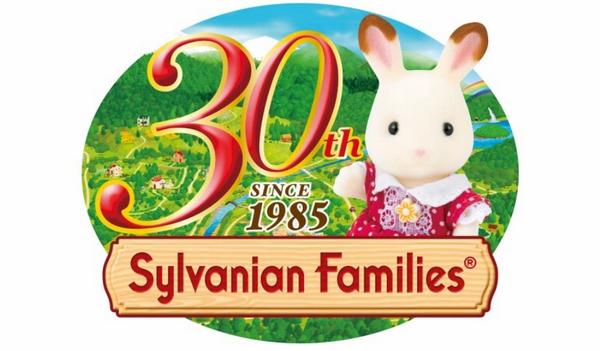 sylvanian families 09