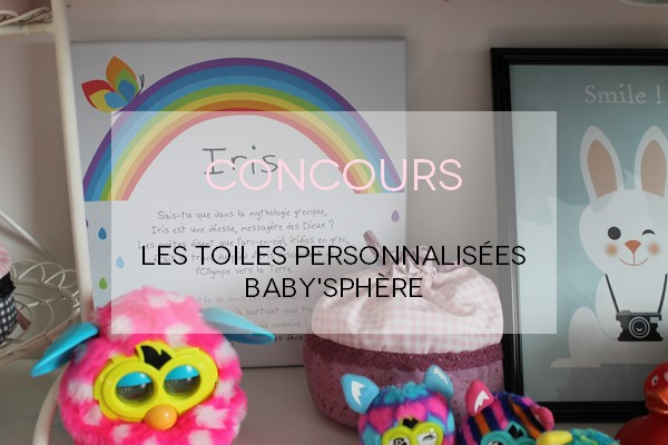 babysphere (4)
