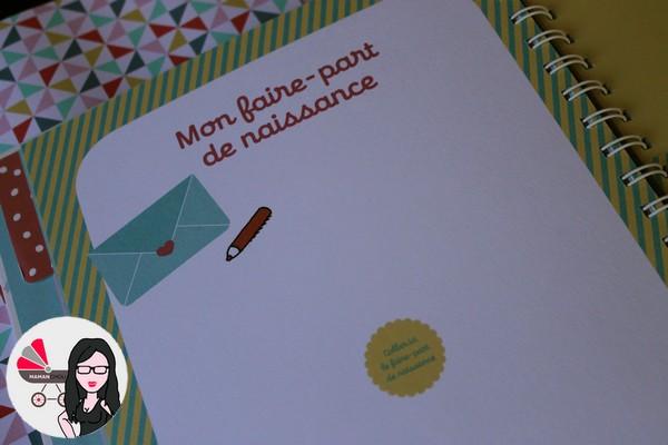 t'choupi livre de naissance (8)
