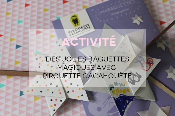 baguettes magiques (26)