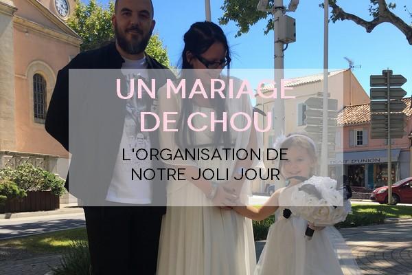 retro mariage 00