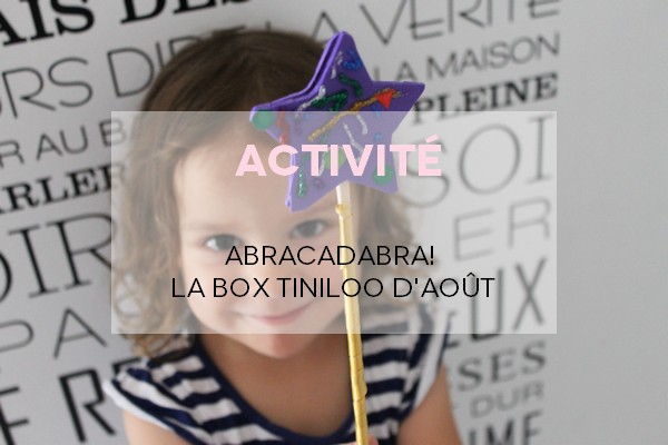 tiniloo aout 2016 (46)