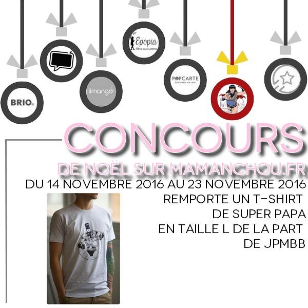 concours-jpmbb-tshirt