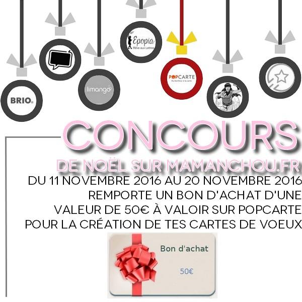 concours-popcarte
