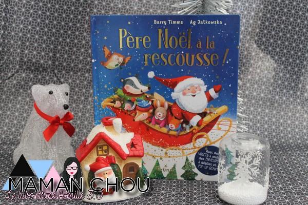 pere-noel-a-la-rescousse-1