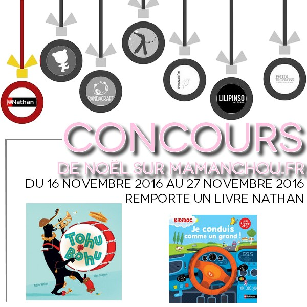 concours-nathan