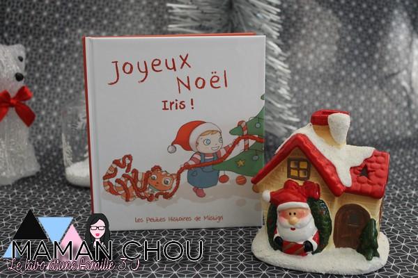 joyeux-noel-iris-2