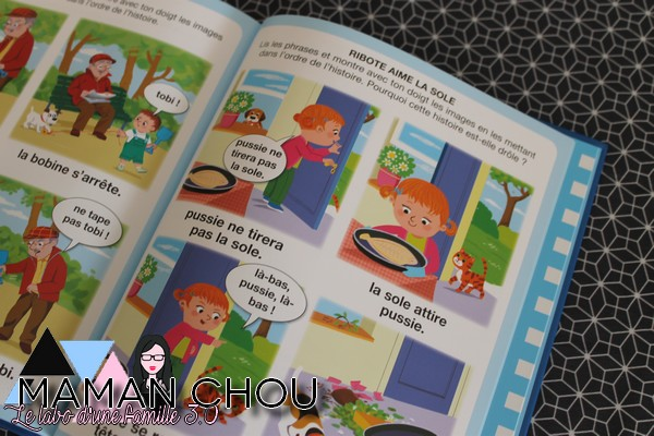 l'imagerie de la lecture (5)