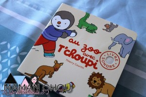 tchoupi sonore (5)